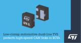<font color='red'>意法半导体</font>车规低电容瞬压抑制器可保护高速接口