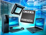 <font color='red'>Diodes</font>的紧凑高带宽 2:1 多任务/解多任务切换器