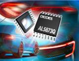 <font color='red'>Diodes</font>推出符合汽车规格的 LED 驱动器,可简化尾灯的设计作业
