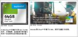 Swissbit 推出用于高端工业应用的 CFast™ <font color='red'>存储卡</font> F-800