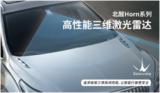 """""""新能源+智能网联"""" 中国造车新势力的名片"""