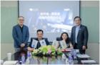 恩智浦與地平線達成戰略合作聯合開發預集成量產級方案
