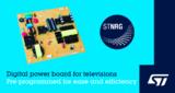 ST 的LED 电视200W 数字电源解决方案满足严格的生态设计标准