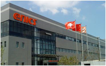 艾尼克斯扩大其位于中国苏州的制造工厂规模